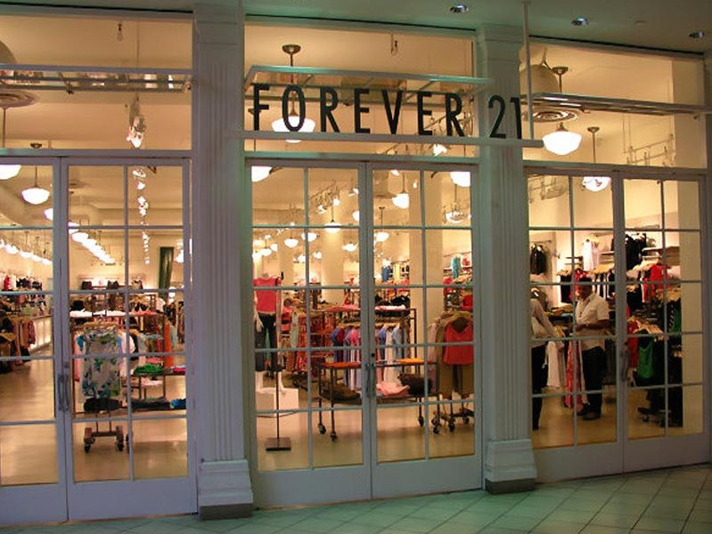 "405e6e5ef8535 I just heard the buzz this evening in a news commercial clip regarding Forever  21's new clothing line. They now have a maternity line called, ""Love 21."